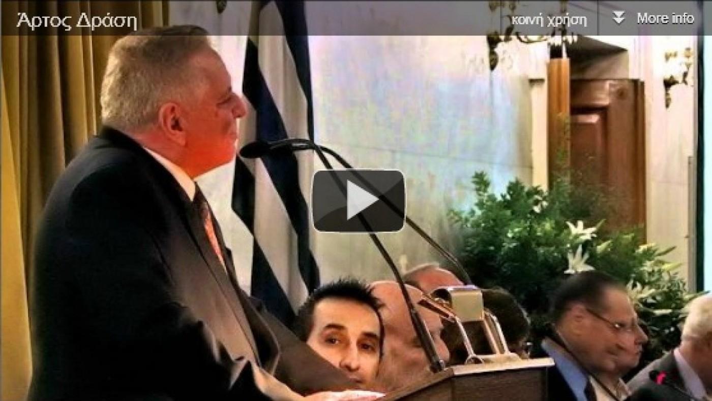 Η ομιλία του ΑΡΤΟΣ ΔΡΑΣΗ κατά τη διάρκεια βράβευσης του από τον Πρόεδρο της Δημοκρατίας