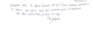 barbara 07 02 2012