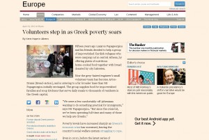 financial times 16 04 2012